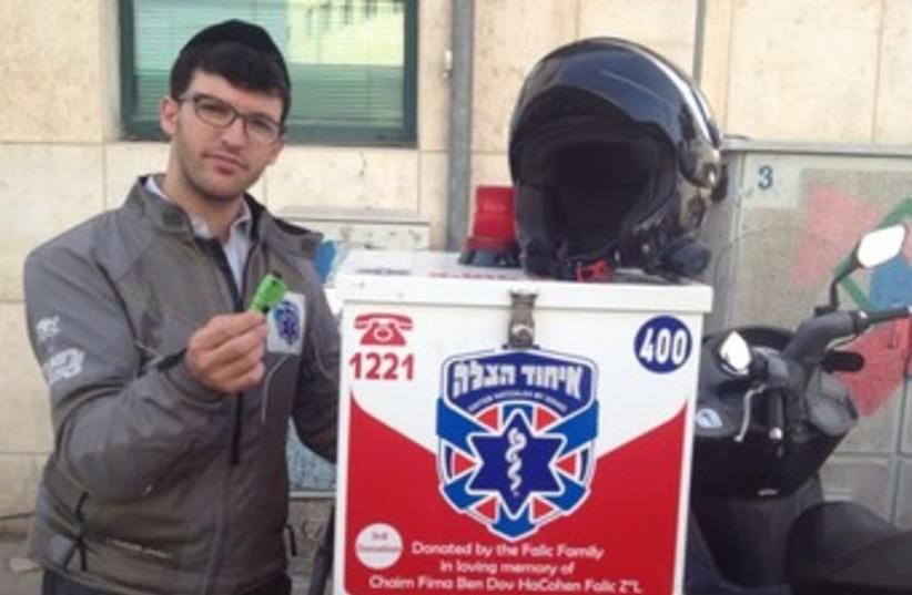 volunteer hillel with device 370 (photo credit: United Hatzalah courtesy)