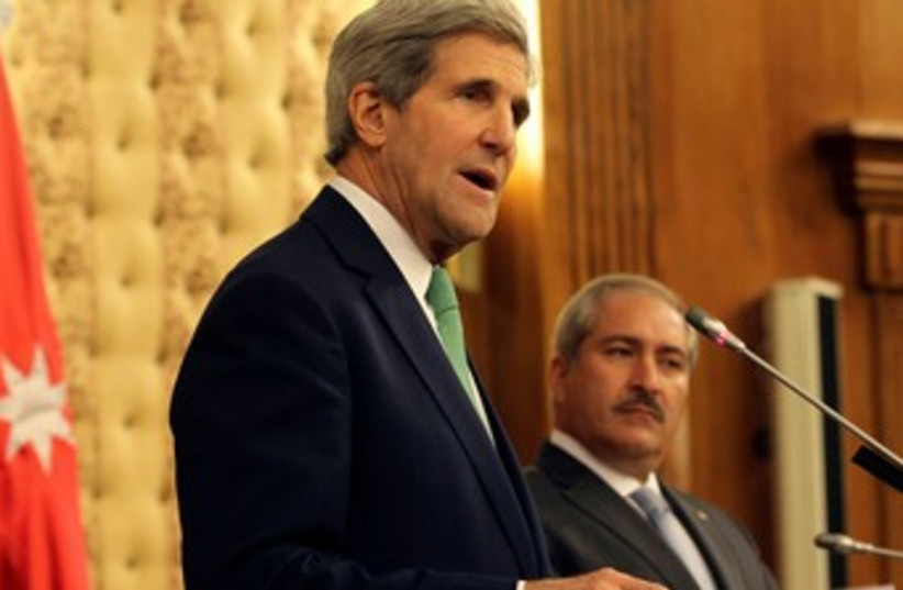 John Kerry 370 (photo credit: Reuters)