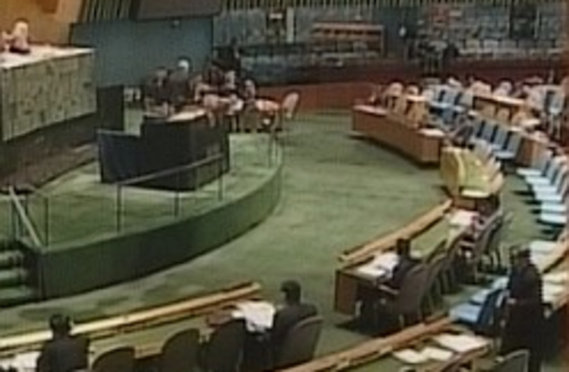UN general assembly 248.88 (photo credit: Channel 1)