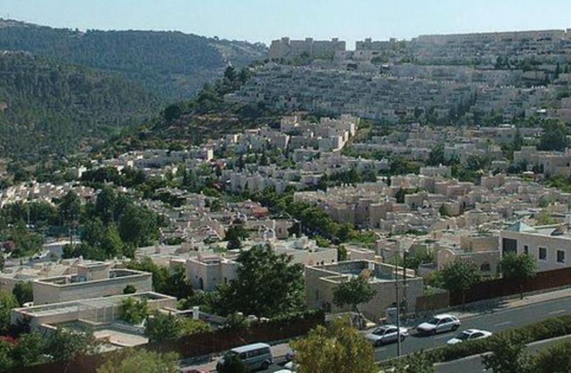 Malha neighborhood near Jerusalem 521 (photo credit: Courtesy)