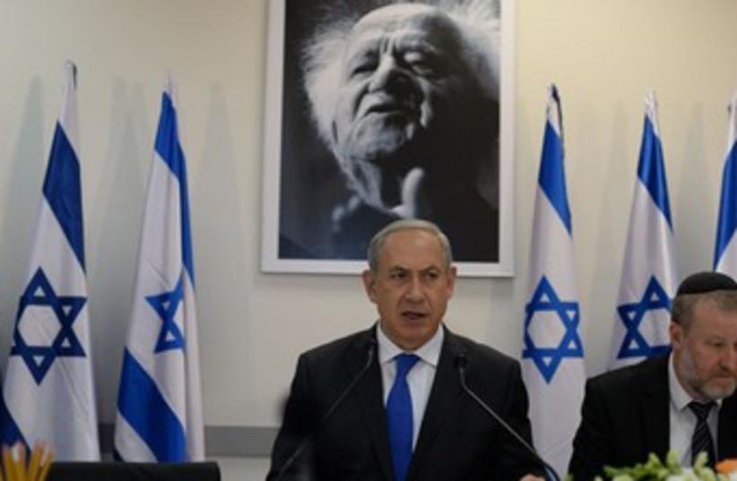 Netanyahu with photo of David Ben Gurion 370 (photo credit: Koby Gideon/GPO)