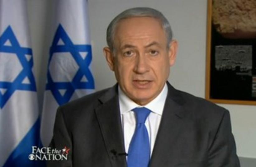 Netanyahu on Face the Nation (photo credit: Screenshot)