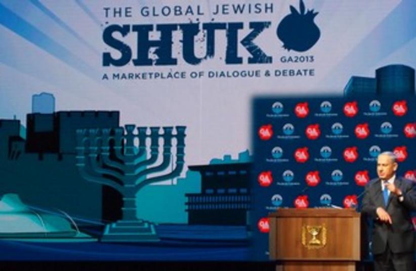 Netanyahu at Jewish Federations GA 3 370 (photo credit: Sam Sokol)