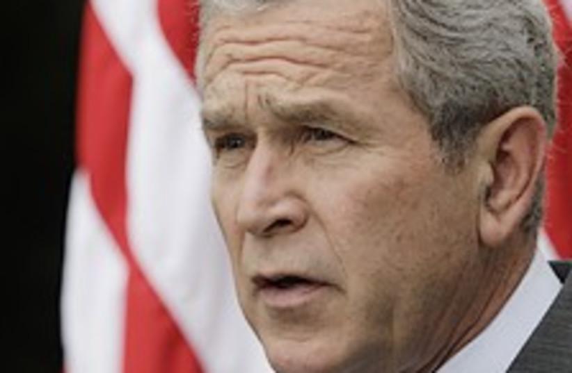 bush big head stripes 22 (photo credit: AP)