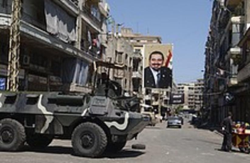 Lebanon army 224.88 (photo credit: AP)