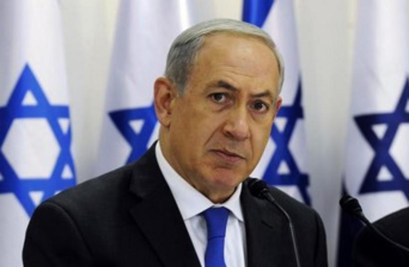 Prime Minister Binyamin Netanyahu 370 (photo credit: REUTERS)