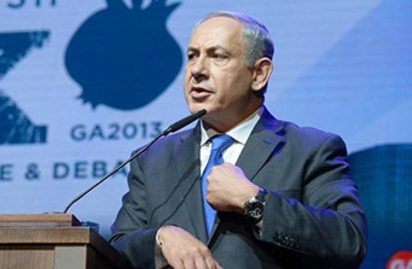 Netanyahu GA 370 (photo credit: GPO)