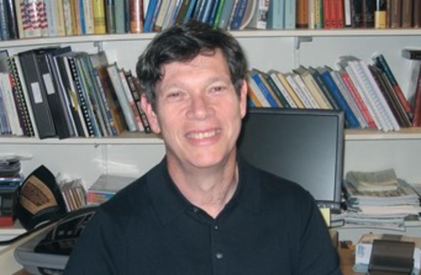 Steven Cohen 370 (photo credit: Wikimedia Commons)