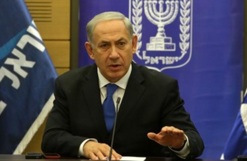 Netanyahu looking determined 370 (photo credit: Marc Israel Sellem/The Jerusalem Post)