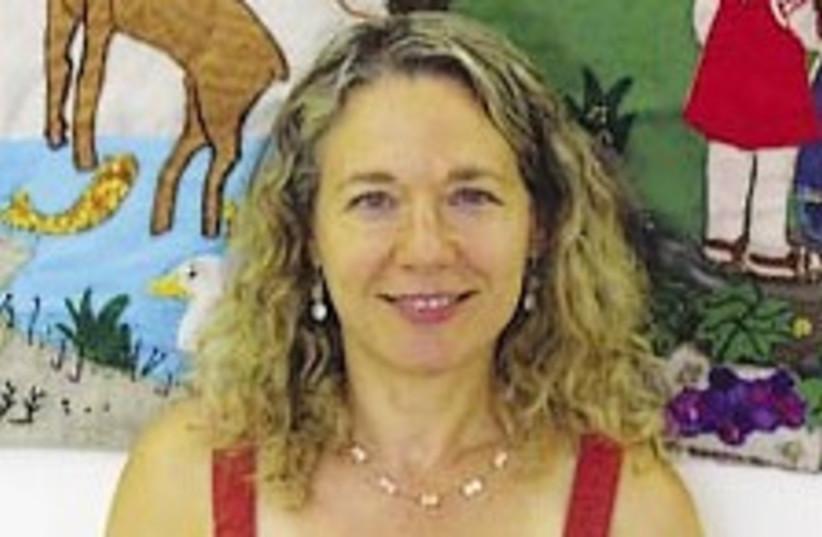 Ruth Pat-Horenczyk (photo credit: )