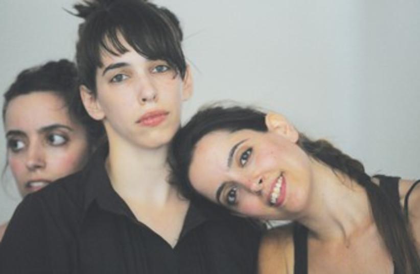 rubin sisters 370 (photo credit: Gadi Dagon)