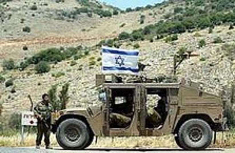 Shaba Farms IDF 224 88 (photo credit: AP)