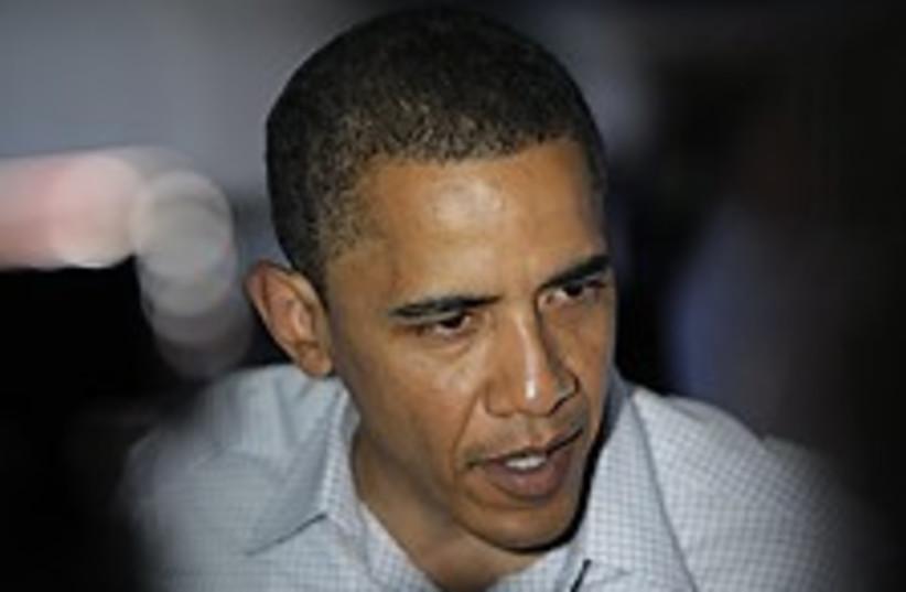obama shadows 224.88 (photo credit: AP [file])