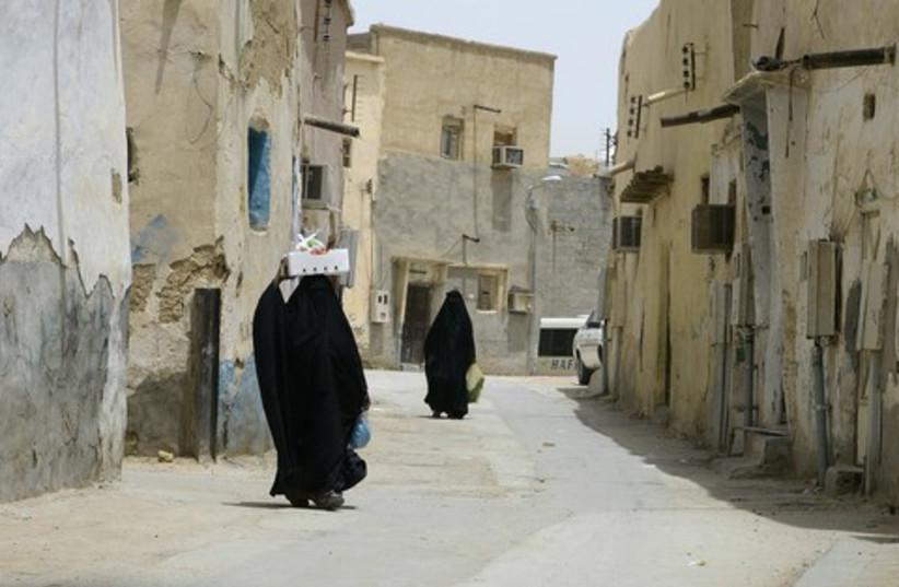 Veiled women in Riyadh, Saudi Arabia  521 (photo credit: REUTERS/Faisal Al Nasser )