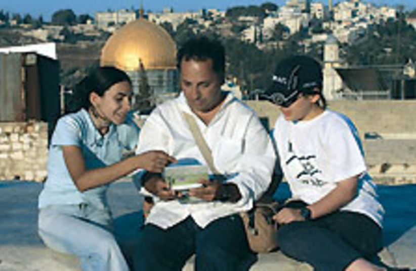 dome of rock 88 224 (photo credit: Courtesy )