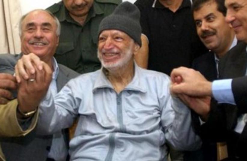 Yasser Arafat sick 370 (photo credit: REUTERS/HO/Palestinian Authority/Hussein Hussein)