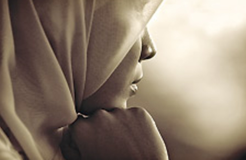 Arab woman 88 224 (photo credit: Courtesy)