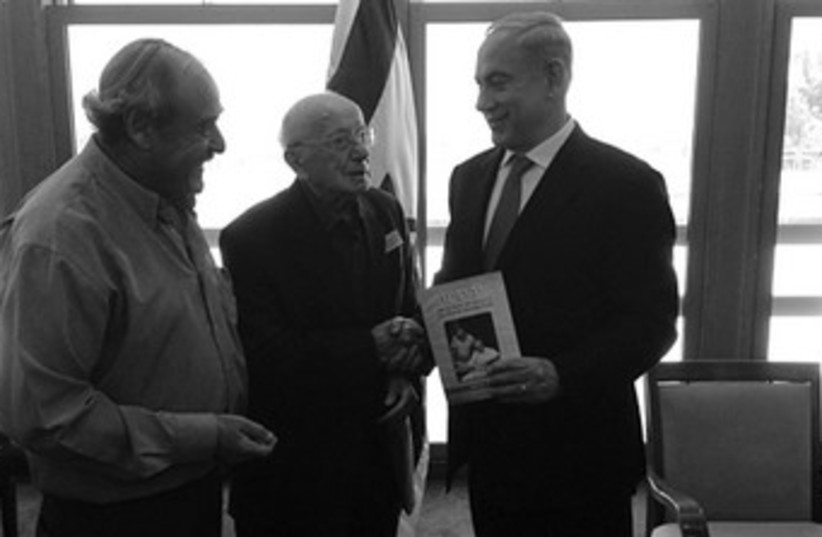 YEHIEL KADISHAI 370 (photo credit: Prime Minister's Office)