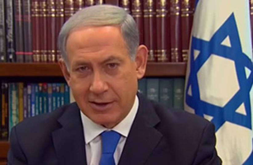 Prime Minister Netanyahu CNN 370 (photo credit: Screenshot: CNN)