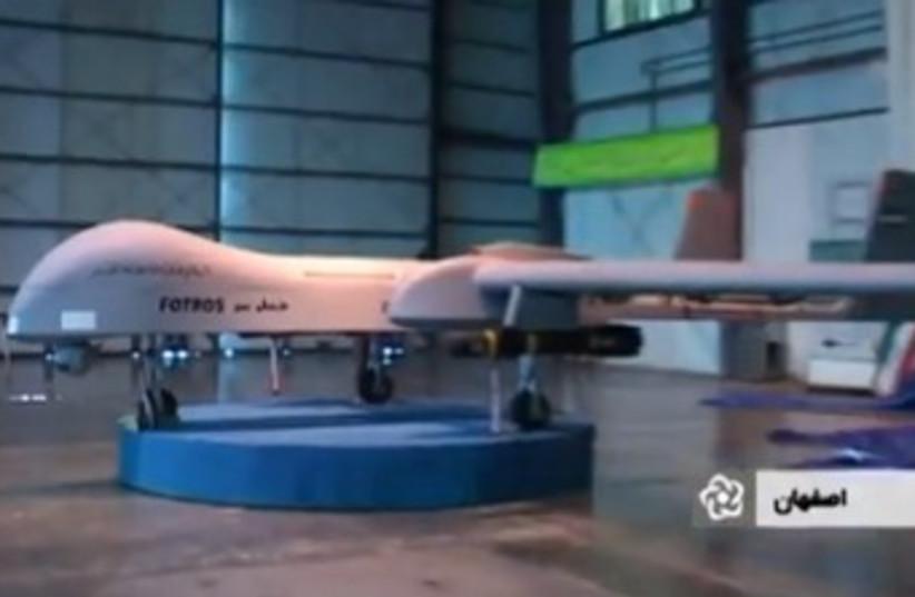 Iranian Fotros drone 370 (photo credit: YouTube Screenshot)