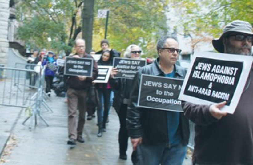 LEFT-WING JEWISH protesters demonstrate  NY 370 (photo credit: TOVAH LAZAROFF)
