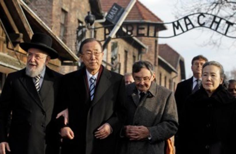 Ban Ki-moon at Auschwitz 370 (photo credit: REUTERS/Kacper Pempel)