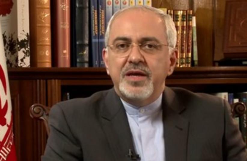Iranian FM Javad Zarif 370 (photo credit: YouTube Screenshot)