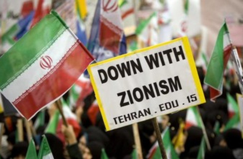 Anti-Zionism rally in Iran 370 (photo credit: REUTERS/Caren Firouz )