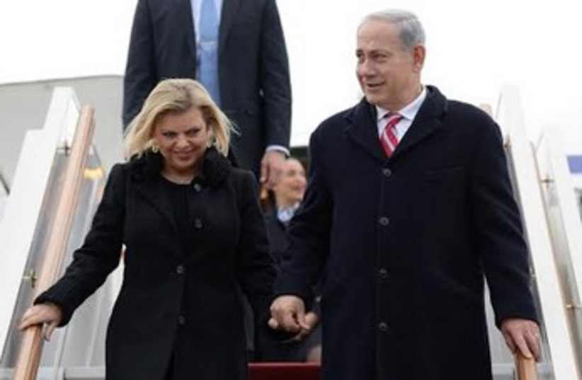 Prime Minister Binyamin Netanyahu and Sara land in Moscow 37 (photo credit: Kobi Gideon/GPO)
