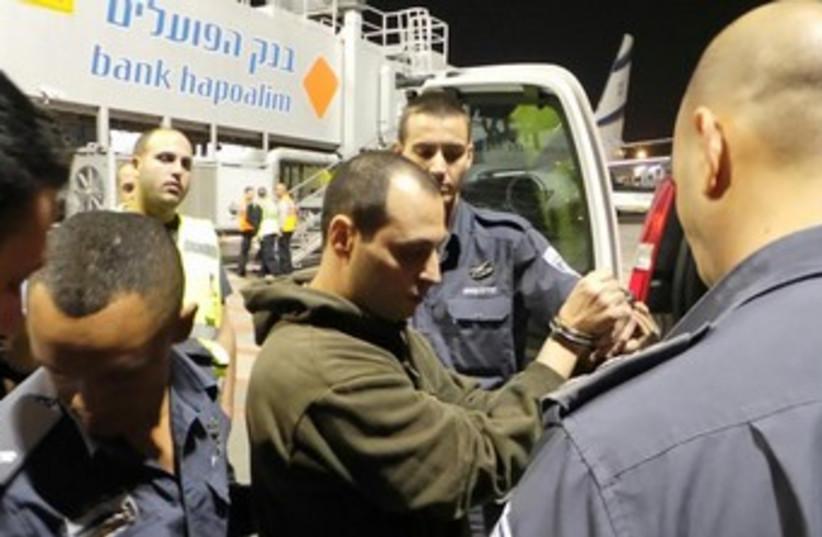 Moshe Ben-Ivgi in Israel 370 (photo credit: Police Spokesman's Office)