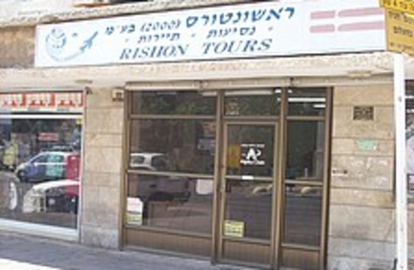 rishon tours 224 88 (photo credit: Yaakov Lappin)