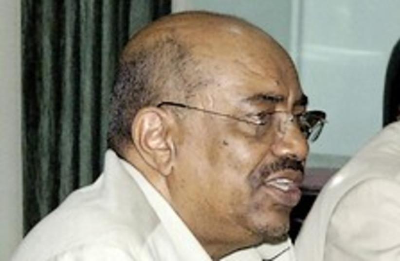 Bashir 224.88 (photo credit: AP)