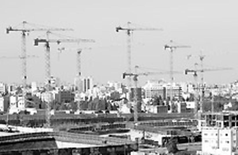 amman building 88 224 (photo credit: )