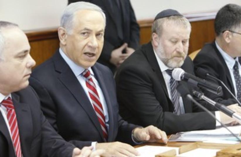 Prime Minister Netanyahu at Sunday's cabinet meeting 370 (photo credit: Pool / Maariv)