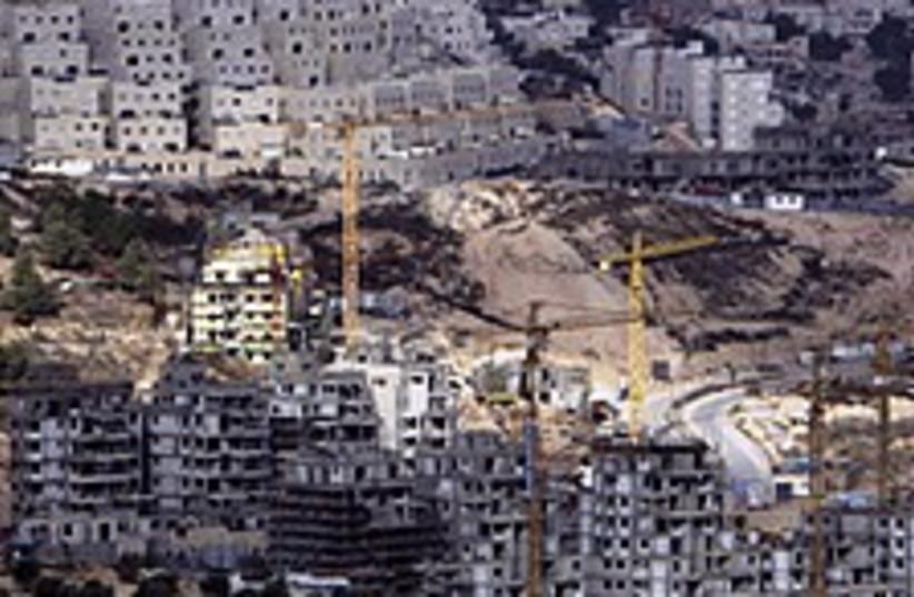 east jerusalem 224.88 (photo credit: AP)