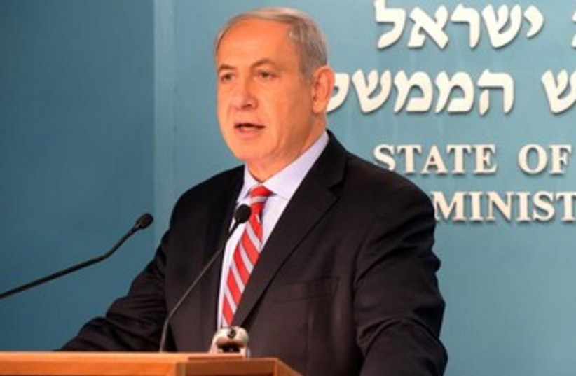 Netanyahu giving statement on Iran deal 370 (photo credit: Hayim Tzah/GPO)