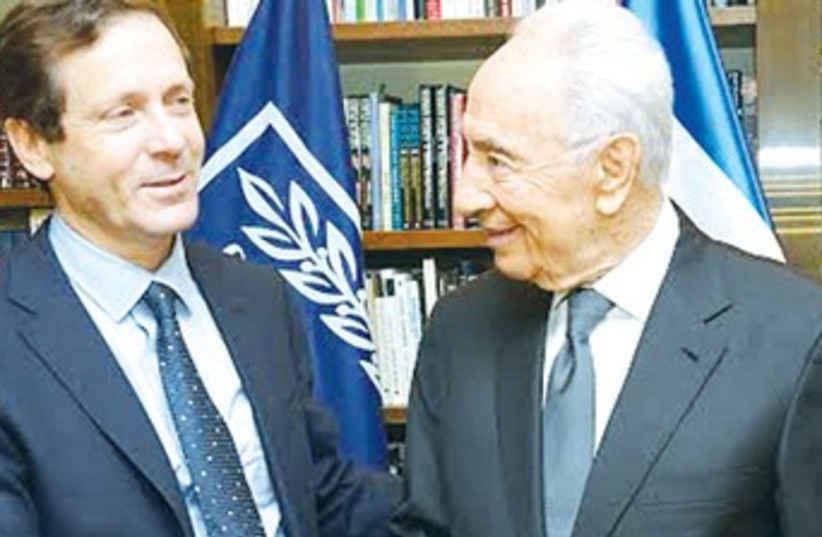 Herzog and Peres 370 (photo credit: Mark Neiman/GPO)