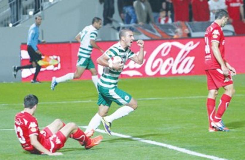 Maccabi Haifa vs Hapoel Tel Aviv 370 (photo credit: Adi Avishai)