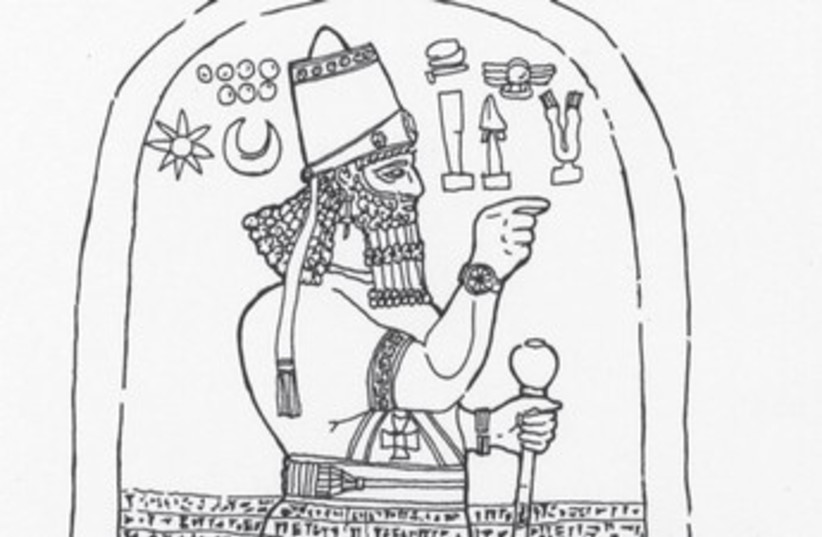 Adadnirari III (photo credit: Courtesy Stephen G. Rosenberg)