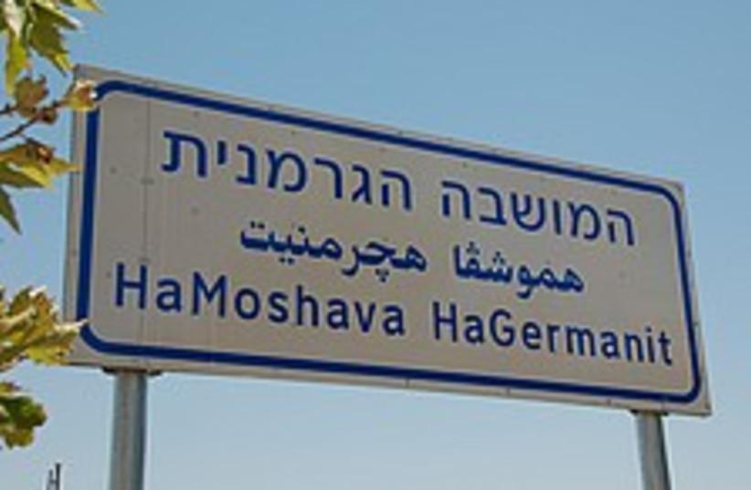 jerusalem sign 224.88 (photo credit: Noa Landes)