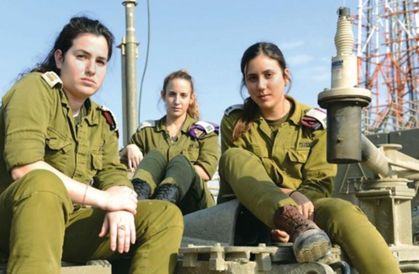 IDF female officers 521 (photo credit: Courtesy IDF)