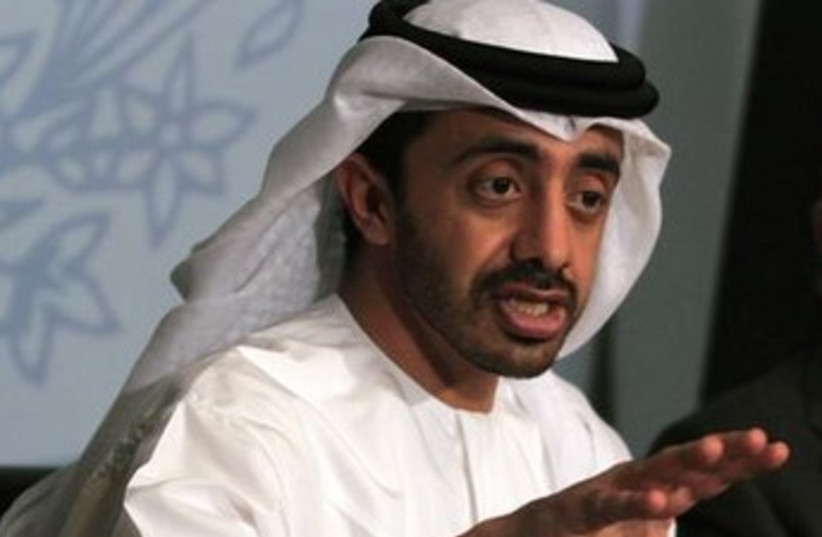United Arab Emirates Foreign Minister Sheikh Abdullah  370 (photo credit: REUTERS)