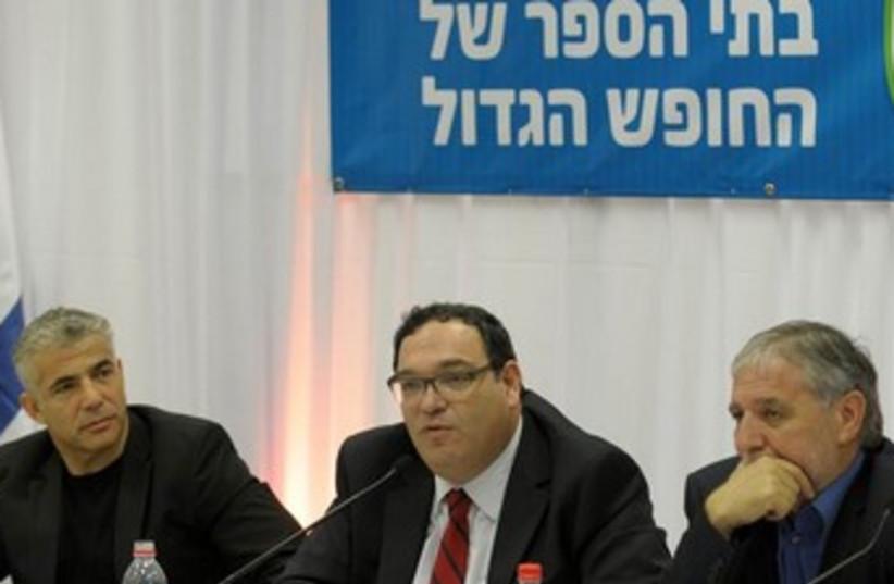 Lapid and Piron announce summer program 370 (photo credit: Muki Shwartz)