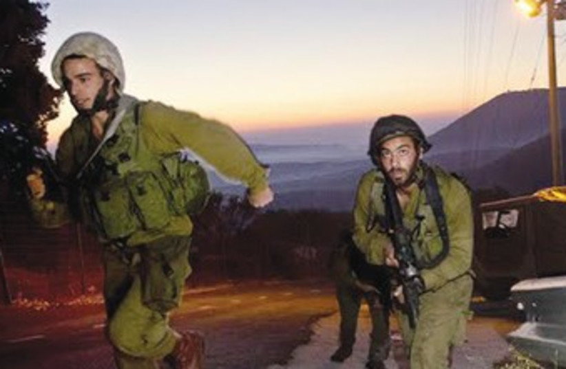 SOLDIERS FROM the Sword Battalion IDF army 370 (photo credit: IDF Spokesperson)