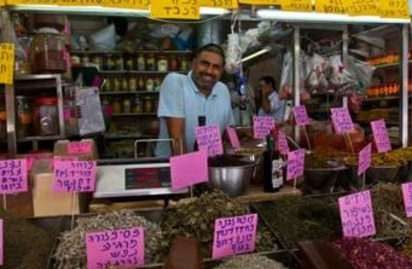 Spice stand in Shuk HaCarmel (photo credit: Molly Cutler)