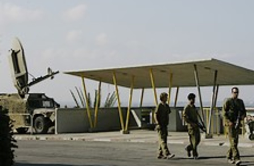 IDF North 224.88 (photo credit: AP)