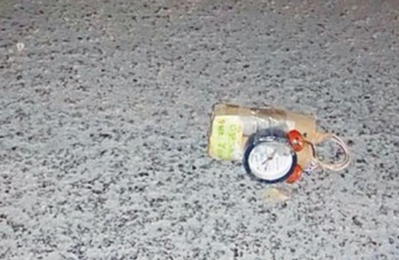 Fake explosive device found near Jerusalem 370 (photo credit: (Courtesy Jerusalem Local News Channel 3)
