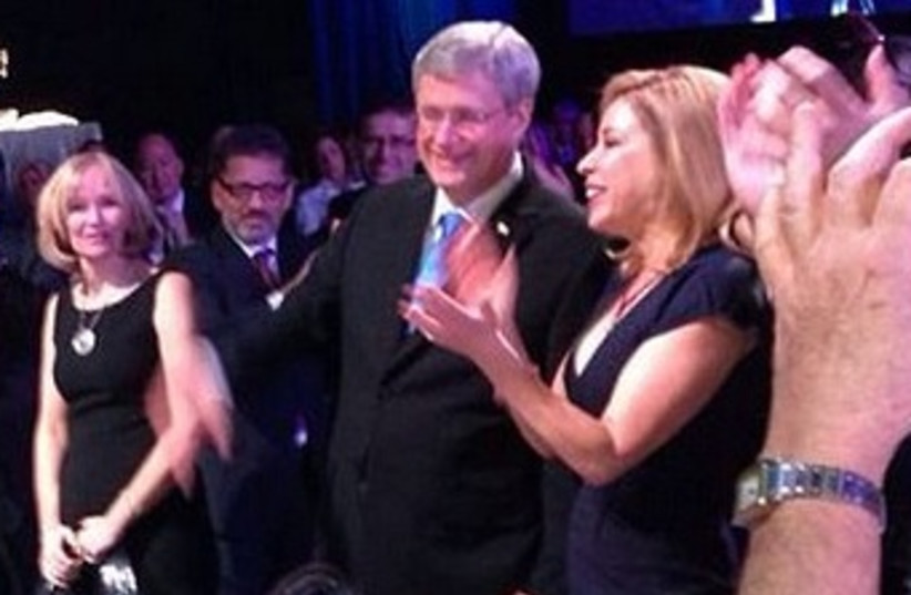 JNF Canada Honors Canadian PM Stephen Harper (photo credit: KKL)