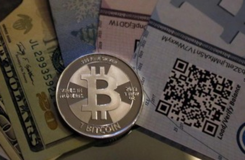 Bitcoin 370 (photo credit: REUTERS/Jim Urquhart)