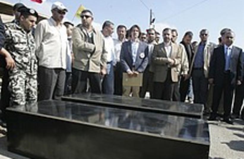 regev goldwasser coffins (photo credit: AP)